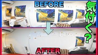 【検証】部屋の大量のポスターが徐々に減ったらいつ気付くのか?