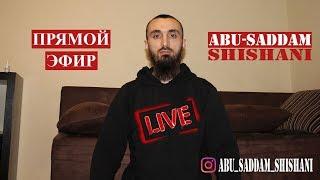 Прямой эфир | О Минкаиле Мализаеве, вопросах Кадырову, жизни в Ичкерии, моем канале Телеграм и др