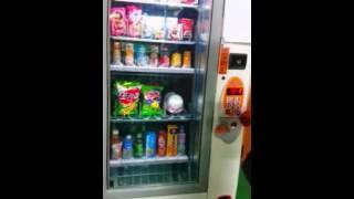 멀티 자판기 신형