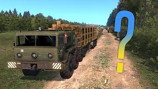 ПАСХАЛКА НА КАРТЕ УКРАИНЫ - Euro Truck Simulator 2 - Ukrainian Map 2.0 (1.34.0.41s)