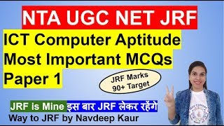 NTA UGC NET JRF | ICT | Computer Aptitude Most Important MCQs Paper 1