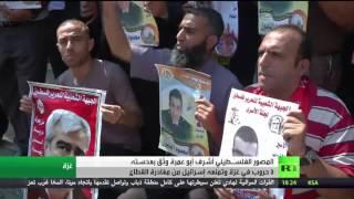 مبدعون في غزة تحت وطأة الحصار