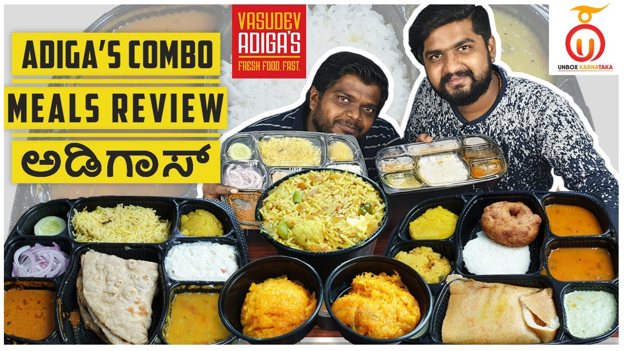 Vasudev Adigas Review Kannada | Breakfast combo | South and North Indian Combo | Unbox Karnataka