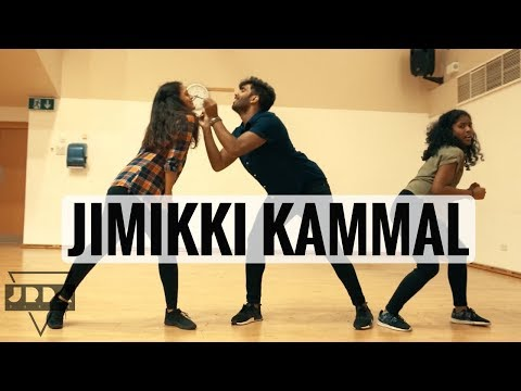 JIMIKKI KAMMAL DANCE | Malayalam | Velipadinte Pusthakam | Mohanlal | @JeyaRaveendran
