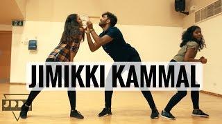 JIMIKKI KAMMAL DANCE   Malayalam   Velipadinte Pusthakam   Mohanlal   @JeyaRaveendran