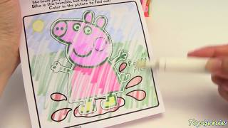 Peppa Pig Imagine Ink Coloring Games and Surprises
