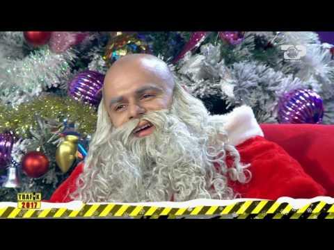 Trafik 2017, 31 Dhjetor 2016 - Bab e Bir (Qendra Tregtare)
