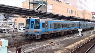 2000系TSE特急宇和海18号 宇和島駅折返し発車 2018.1.7