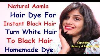 15 मिनट में बिना हेयर डाई के करिए अपने सफ़ेद बाल हमेशा के लिए जड़ से काले TURN GREY HAIR INTO BLACK