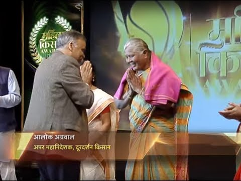 Mahila Kisan Awards - Episode 53