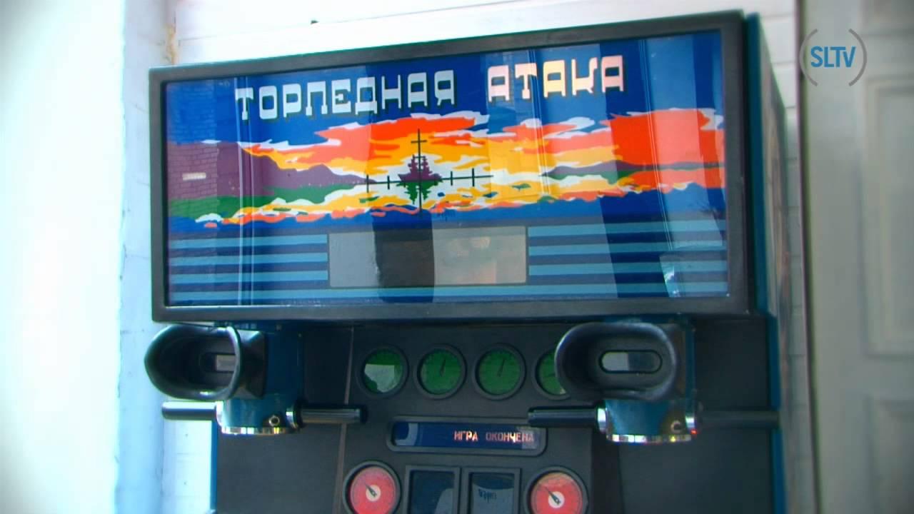 музей игровых автоматов цена