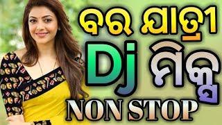 Bara Jatri Odia Hard Dj Bass Non Stop 2019 Latest Mix