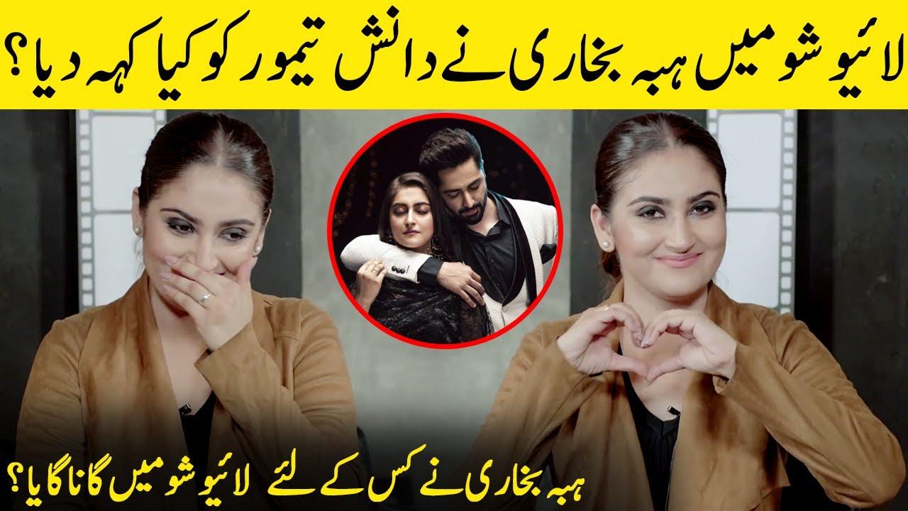 Download What Hiba Bukhari Said To Danish Taimoor In Live Show?   Hiba Bukhari Interview   SB2G   Desi Tv