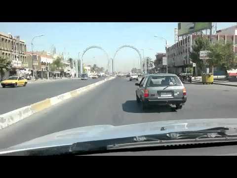 Baghdad - 14 ramadan street - al-mansur