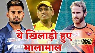 IPL 2018 : हारकर भी मालामाल हुई Sunrisers Hyderabad, जानिए किसे मिला कितना पैसा?