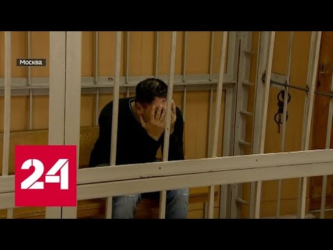 Блогерша в чемодане: откровения убийцы - Россия 24