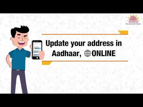 Online Update your Address in Aadhaar
