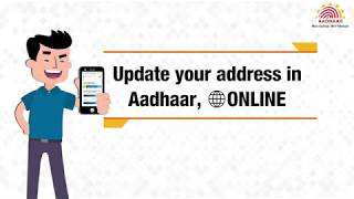 Online Update your Address in Aadhaar
