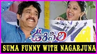 Anchor Suma Funny With Nagarjuna - Oopiri Movie Ugaadi Special Interview 2016