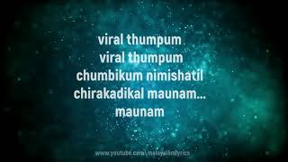 viral thumpum Lyrics |Oru Kuprasidha Payyan |Video Song