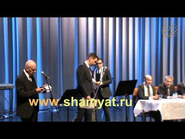 يوم التضامن وافتتاح أيام الثقافة الفلسطينية في روسيا 2016 الحفل الخطابي