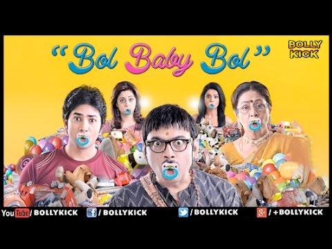 Bol Baby Bol Full Movie | Makrand Anaspure | Comedy Movies | Marathi Movies