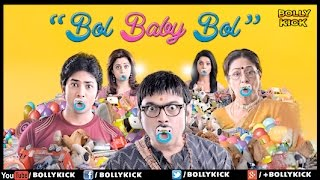 Bol Baby Bol Full Movie | Makrand Anaspure | Comedy Movies | Marathi Movies