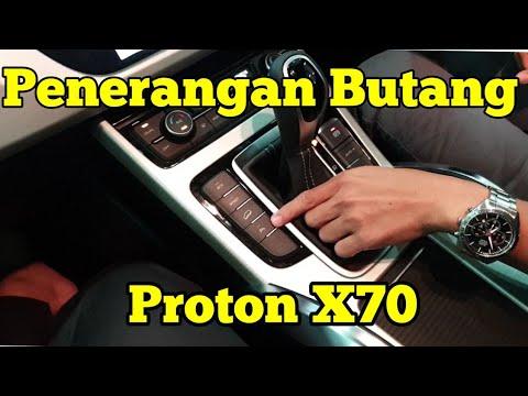 Proton X70 - Fungsi Butang Pada Proton X70