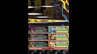 "Leaders of the Escape #2 ""Road to Elgaia"" Grand Gaia Chronicle Brave Frontier Global"