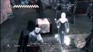 ASSASSIN'S CREED II Sequence9 カーニヴァル1486年 Memory3 尼僧は賢く