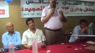LBCI News|   اغتيال نائب معارض في المجلس التأسيسي التونسي..وتظاهرات احتجاجا