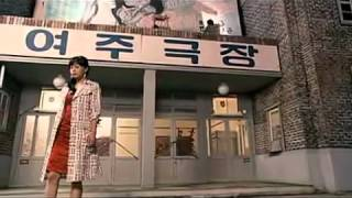 Korean Song By Eru