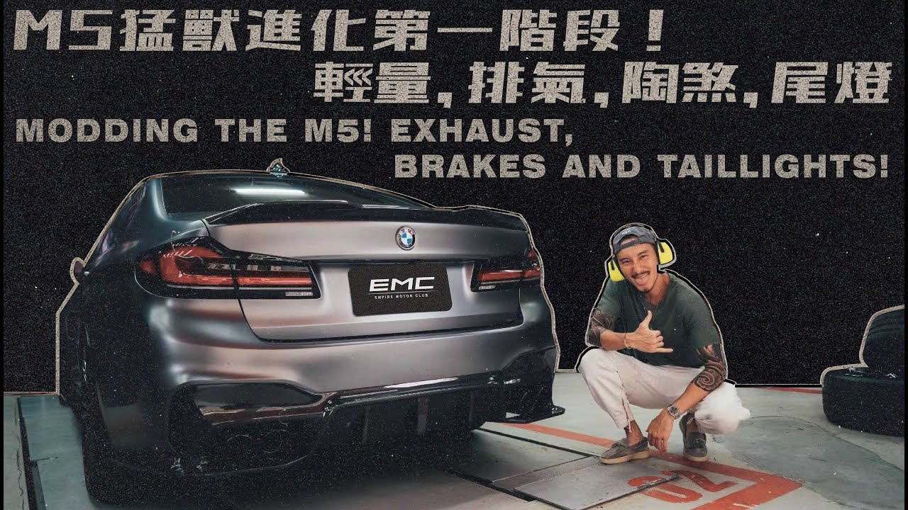 performance racing exhaust systems