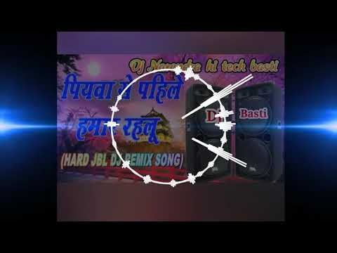 Dj mix song piyawa se pahile hamar rahlu bhojpuri mix