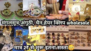 मंगलसूत्र,हेयर क्लिप,2₹ किलो से शुरू Artificial Jewellery Market In Delhi Sadar Bazar Factory Price