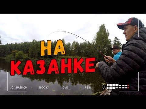 Две рыбалки на Казанке
