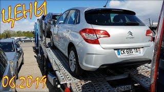 Авто из Литвы. Ситроен цена, июнь 2019.