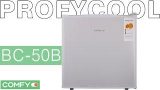 Profycool BC-50B - компактный холодильник - Видеодемонстрации от Comfy.ua(Компактный холодильник Profycool BC-50B с подсветкой камеры, регулировкой температуры. Узнать цену, характеристик..., 2015-06-20T11:53:16.000Z)