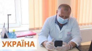 Медицина онлайн: в Жмеринке врачи консультируют пациентов в Telegram