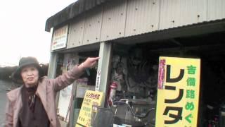 NAGASAKI, OKAYAMA - Japón 14 - AXM