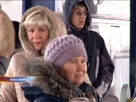 Новосибирский автовокзал снизил цены на билеты