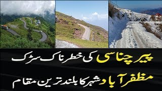 Dangerous Pir Chnasi Road Muzaffarabad AJK
