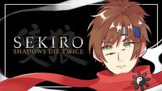【SEKIRO】#13 二週目艱難辛苦&厄憑で挑んだけどまあ即死っしょw