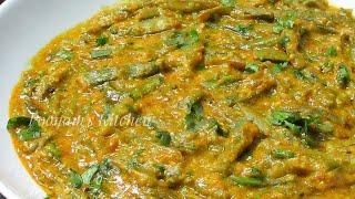 Dahi wali Gawar ki Phali/ Gawar ki Sabzi - Gawarfali ki Sabzi/Cluster Beans - Dahi ki Sabzi Recipe