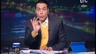 بالفيديو| الغيطي: أبو تريكة «عبد حسن البنا وسيد قطب»