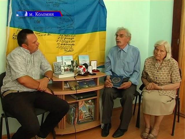 """Результат пошуку зображень за запитом """"Краєзнавець із Коломиї отримав премію Євгена Паранюка"""""""