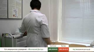 видео геморрой клиника