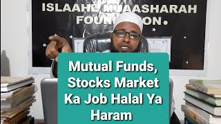 Mutual Funds, Stocks Market, Currency, Equity Market, Investment Analysts Job Halal Ya Haram