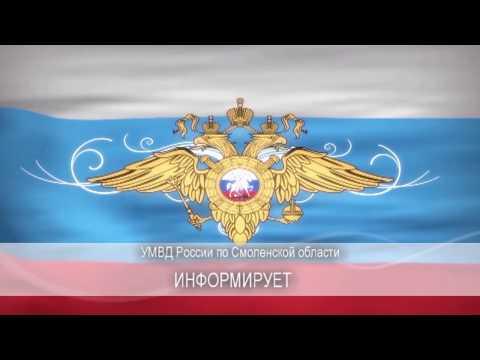 Убийство в Смоленской области