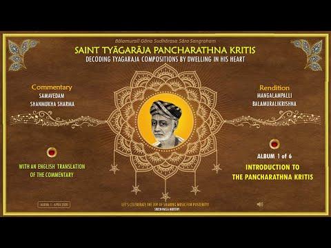 Dudukugala   Malladi Brothers (Album: Thyagaraja's Pancharatna Kritis) from YouTube · Duration:  13 minutes 44 seconds